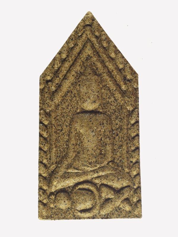 พระขุนแผนพรายเนื้อหอม (เนื้อดินบ่อแร่ศักดิ์สิทธิ์) หลวงปู่ลอง วัดวิเวกวายุพัดหมายเลข ๙๖๓