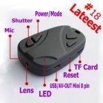 กล้องรีโมทเวอร์ชั่น 18 HD 720P พร้อม เมมโมรี่