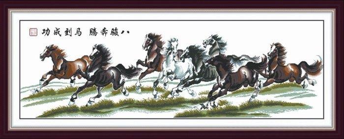 Eight Horses gallop (พิมพ์ลาย)