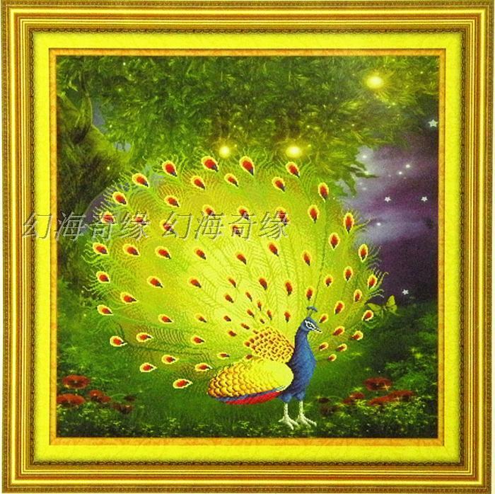 Peacock (3D)(พิมพ์ลาย)