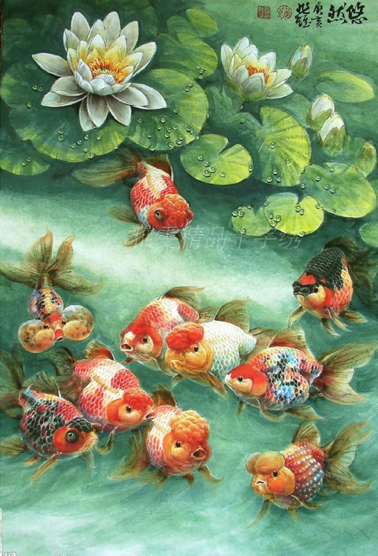 ปลาทอง (ไม่พิมพ์/ พิมพ์ลาย)