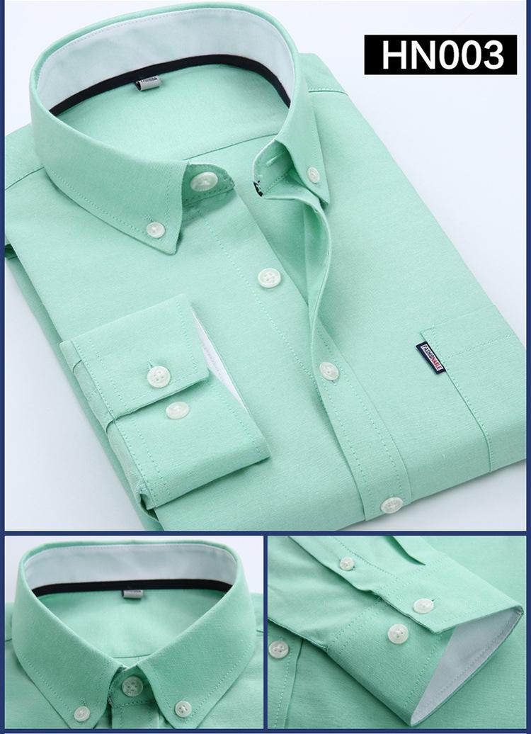 เสื้อเชิ้ตผู้ชายแขนยาวใส่ทำงาน สีเขียว