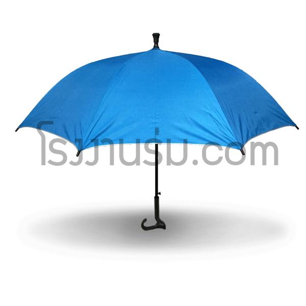 รับทำร่มพรีเมี่ยม ขนาดเล็ก 16 นิ้ว