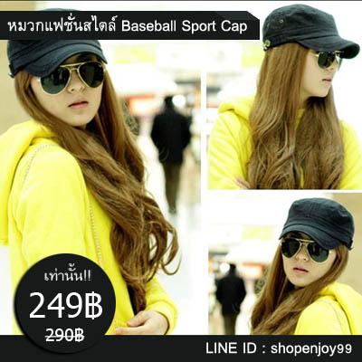 หมวกแก๊ปแฟชั่นเกาหลี รุ่นใหม่