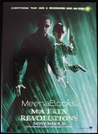 The Matrix Revolutions (ใบปิดภาพยนตร์ 4 ใบครบชุด)