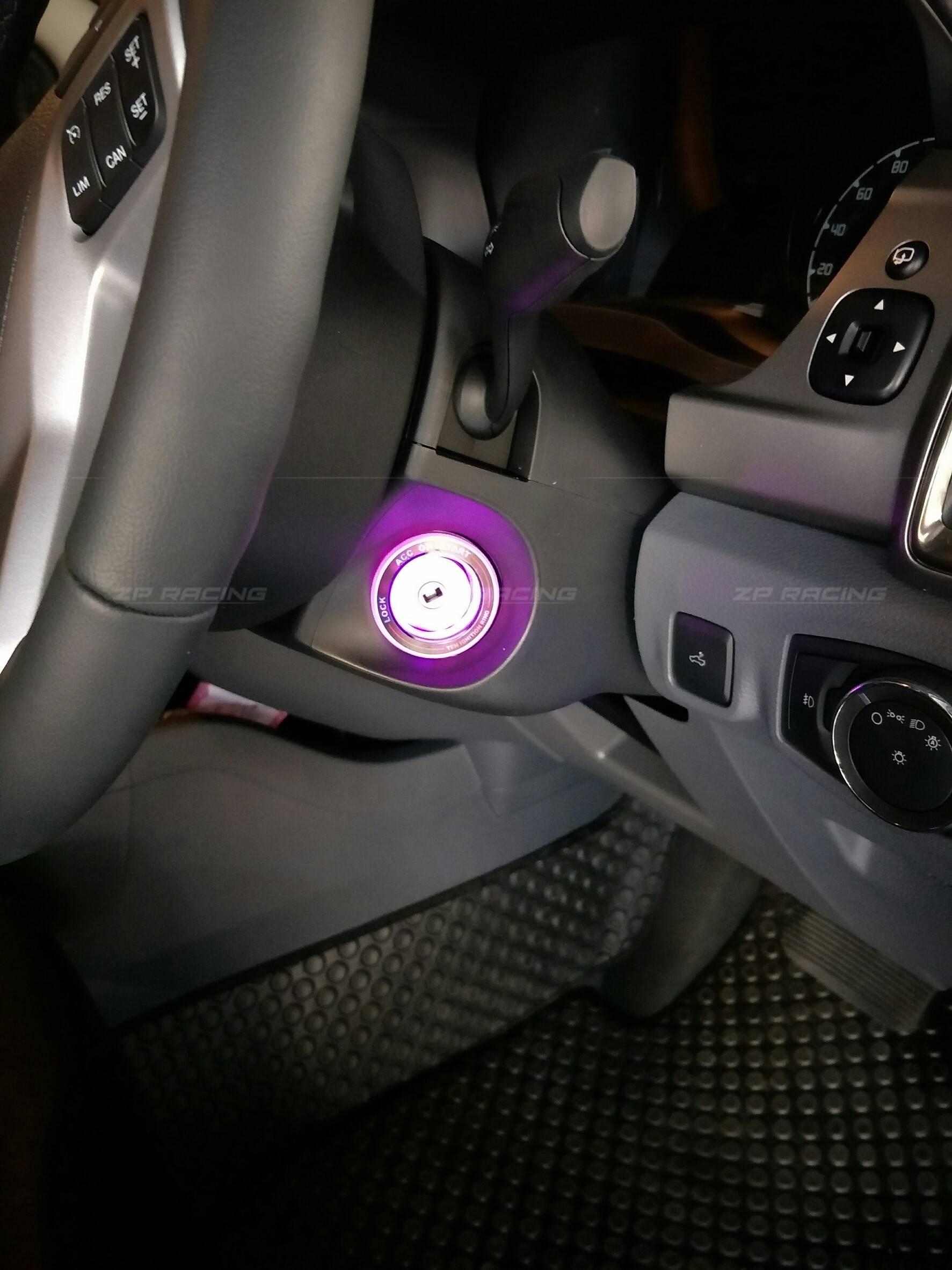 ไฟรูกุญแจสีม่วง