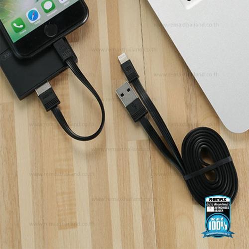 สายชาร์จ iPhone Remax Tengy (ชุดสายคู่สั้น+ยาว)