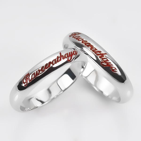 แหวนนามสกุลลงยา