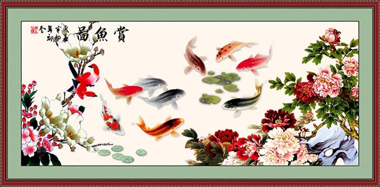 Enjoy rich & nine fish (พิมพ์ลาย)