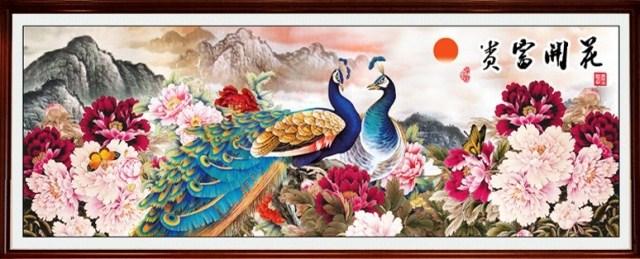 Peony & Peacock (พิมพ์ลาย)