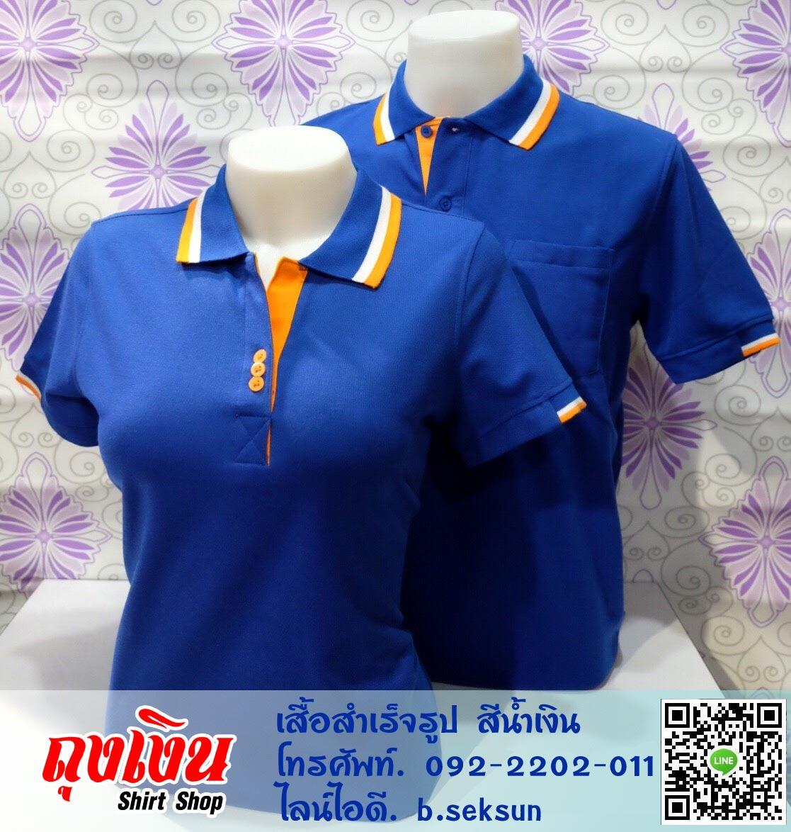 เสื้อโปโลสำเร็จรูป สีน้ำเงิน เนื้อผ้า TK สวมใส่สบาย ราคาเบาๆ พร้อมส่งทั่วโลก