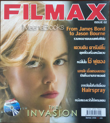 FILMAX no.02