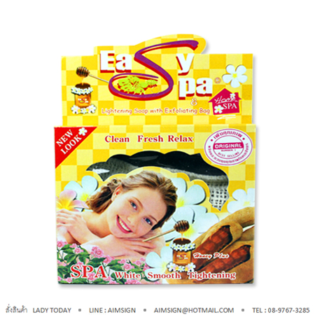 EASY SPA LIFHTENING SOAP (TAMARIND)