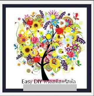อุปกรณ์งานฝีมือ diy ครอสติสคริสตัลรูปต้นไม้สี่ฤดู