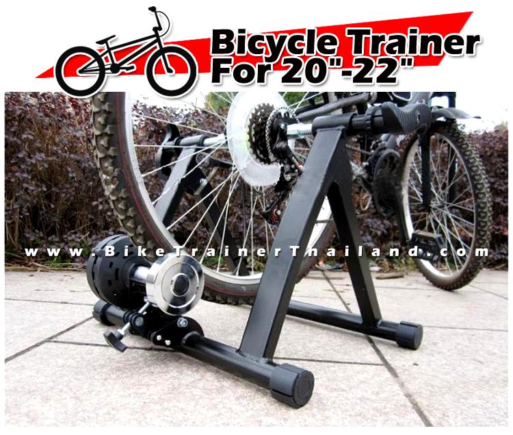 เทรนเนอร์จักรยานรุ่น MT04 สำหรับจักรยานพับและจักรยานล้อ 20 นิ้ว มีรีโมทปรับความหนืดได้ 6 ระดับ