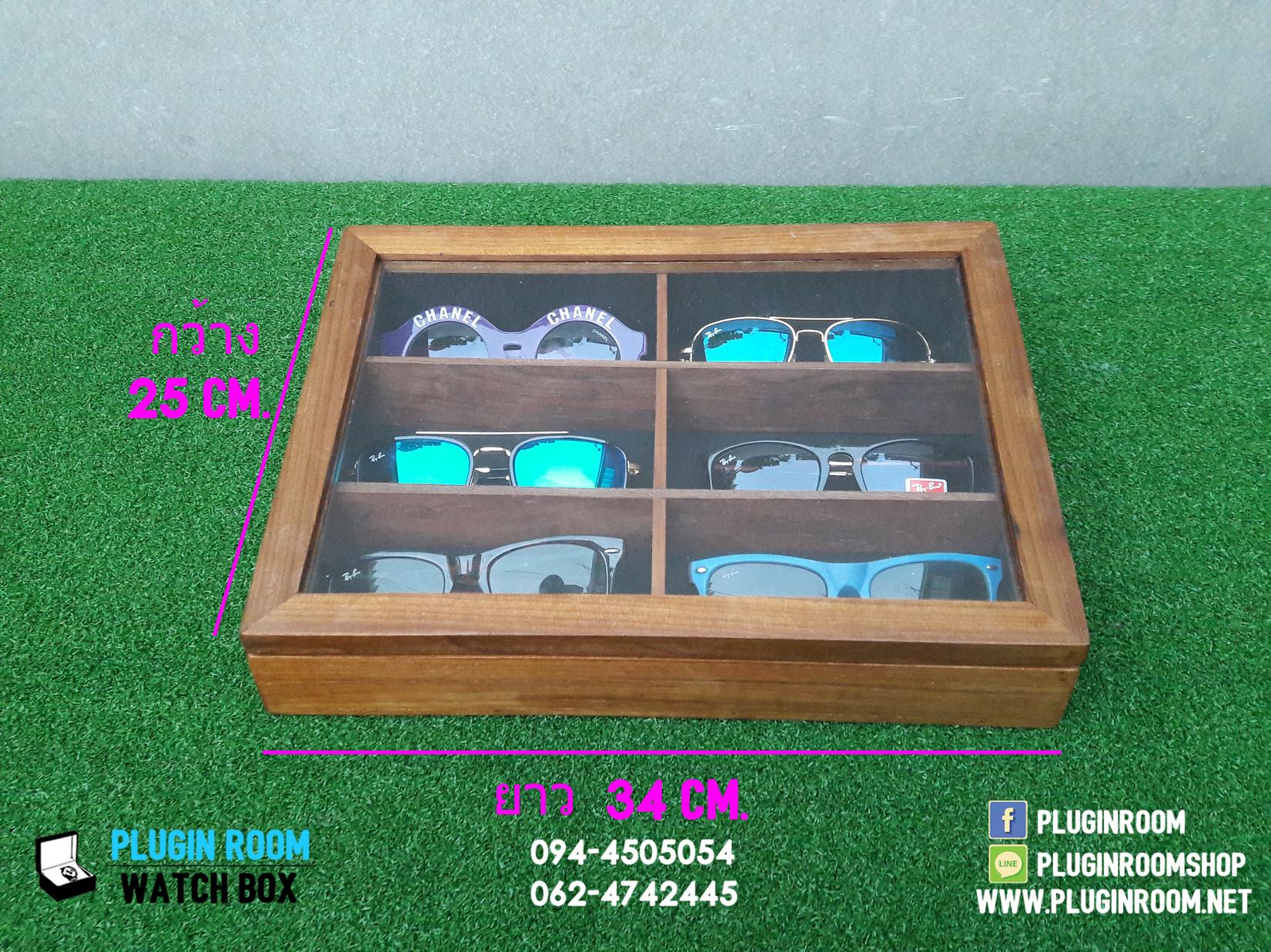 กล่องแว่นตา 6 ช่องสโลบเอียง