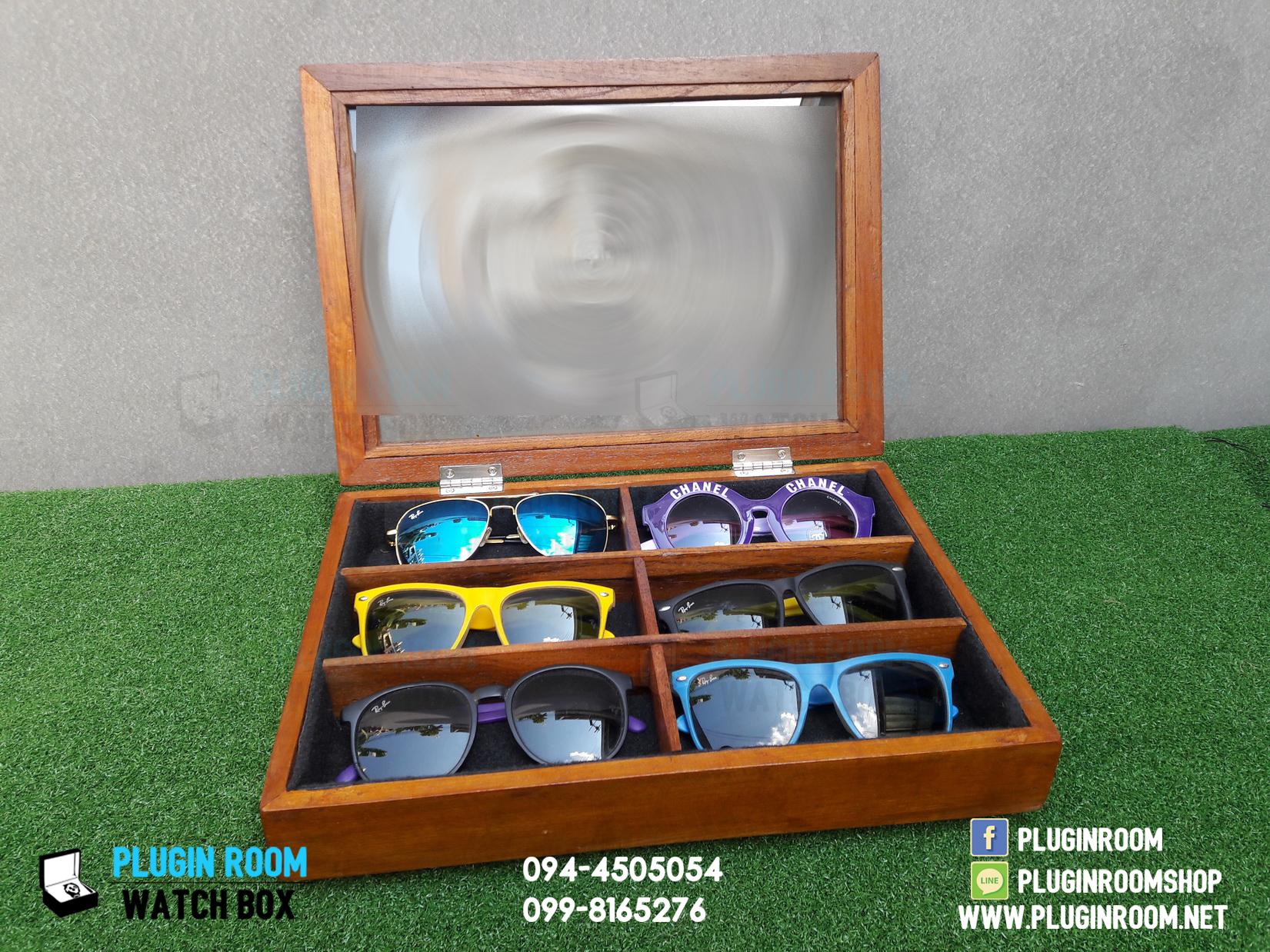 กล่องเก็บแว่นตาไม้สัก 6ช่อง