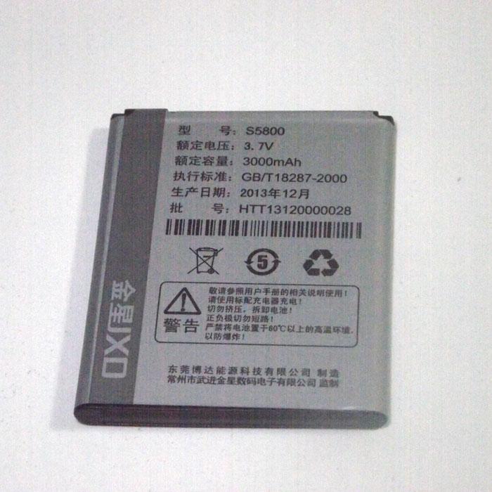 แบต JXD 5800