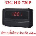 กล้องนาฬิกาดิจิตอล 32G ชัดระดับ HD720P + ถ่ายได้ยาวๆ