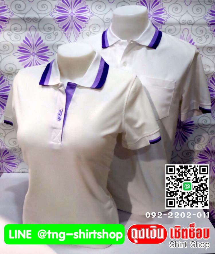 เสื้อโปโลสำเร็จรูป สีขาวขลิบสีต่างๆ เนื้อผ้า TK สวมใส่สบาย ราคาเบาๆ