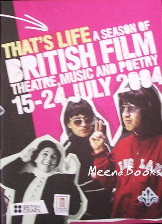 คู่มือเทศกาลภาพยนตร์อังกฤษ 2004