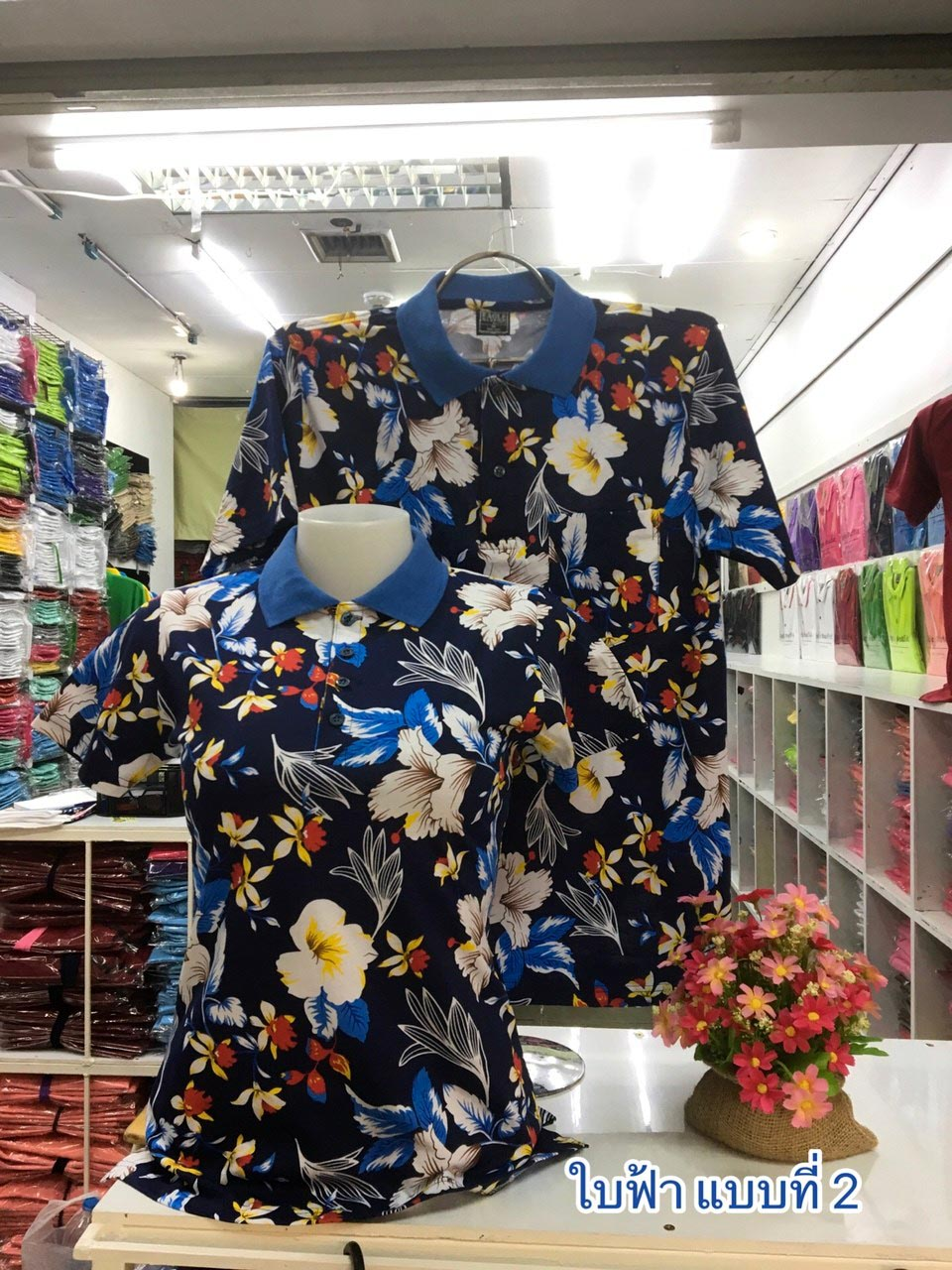 เสื้อโปโลลายดอก ใบฟ้าแบบ2 เนื้อผ้า COTTON100% เหลือ ชาย XXL