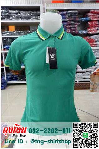 เสื้อโปโลสำเร็จรูป สีเขียวมิ้น