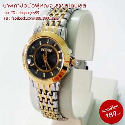 นาฬิกาข้อมือสแตนเลสกรอบสีทอง