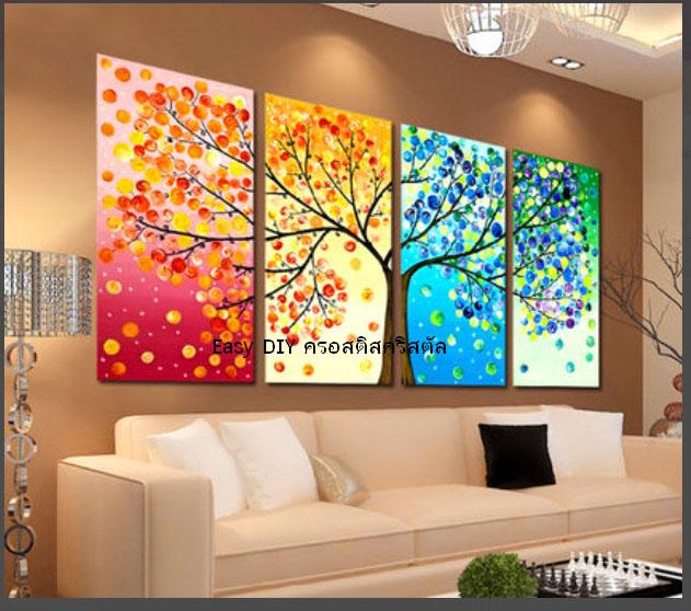 อุปกรณ์งานฝีมือ diy ครอสติสคริสตัลรูปต้นไม้ 4 ฤดู (4รูปต่อเซ็ต)