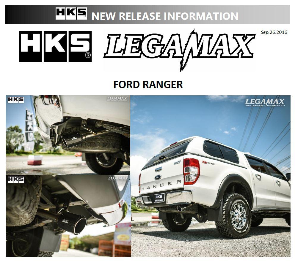 ชุดท่อ HKS LEGAMAX Carbon Tip