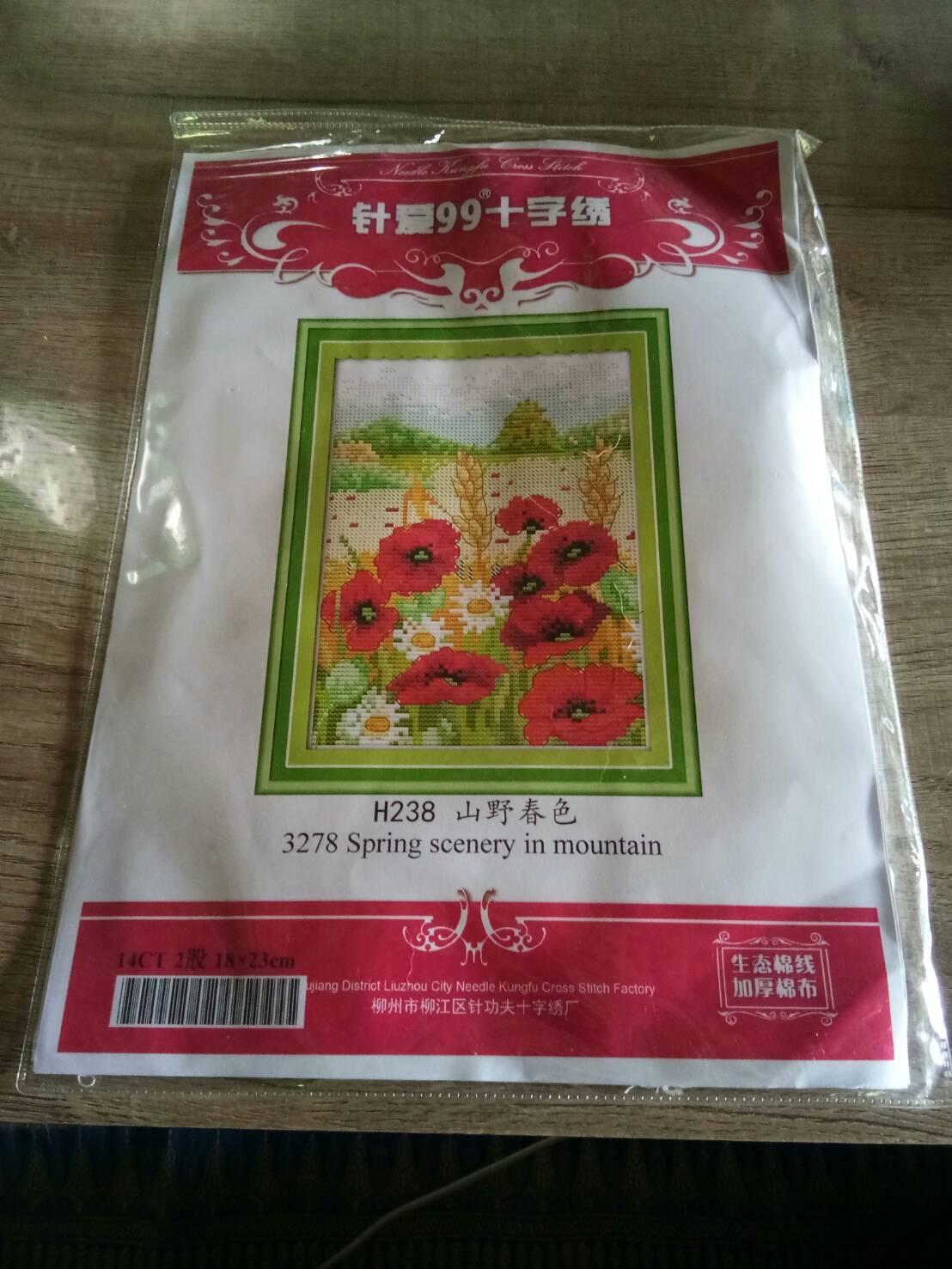 ชุดปักครอสติช ลายดอกไม้ ขนาด 18*23 ซม.ผ้าครอสติช 14 CT ไม่พิมพ์ลายปัก ไหมคอตตอน สี+ผังลาย+เข็ม (ส่งฟรี)