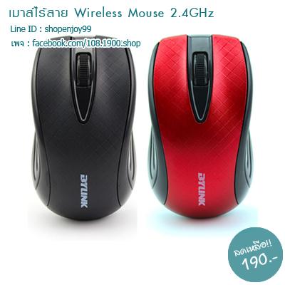 เมาส์ไวเลส usb 2.4GHz wireless mouse 1000dpi