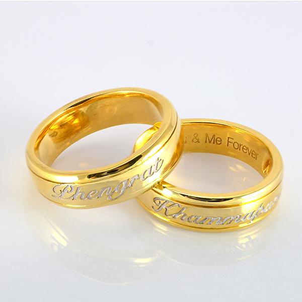 แหวนทอง สลักนามสกุล