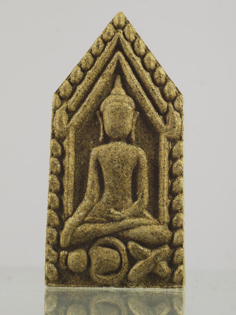 พระขุนแผนพรายเนื้อหอม (เนื้อดินบ่อแร่ศักดิ์สิทธิ์) หลวงปู่ลอง วัดวิเวกวายุพัดหมายเลข 208