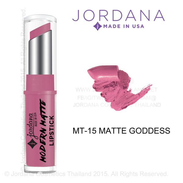 Matte Goddess