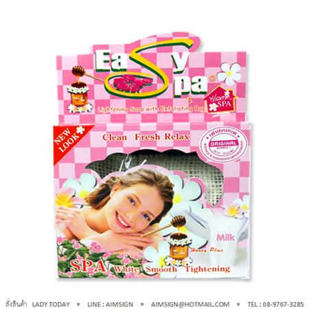 EASY SPA LIFHTENING SOAP (MILK)