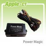 Magic Power Box v.1 กล่องจ่ายไฟให้กับกล้องติดรถยนต์เวลาที่ดับเครื่องยนต์ ทำให้บันทึกvideo ได้ตลอดเวลาแม้จอดรถทิ้งไว้ สามารถตั้งเวลาการบันทึกขณะจอดรถ