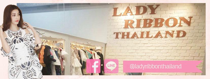 Lady Ribbon Thailand - เสื้อผ้าแฟชั่นเกาหลี นำเข้า 100%