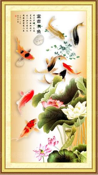 Nine fish & Lotus (พิมพ์ลาย)