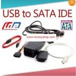 อุปกรณ์แปลง HDD,DVD ทุกขนาด (IDE SATA to USB 2.0 Cable)