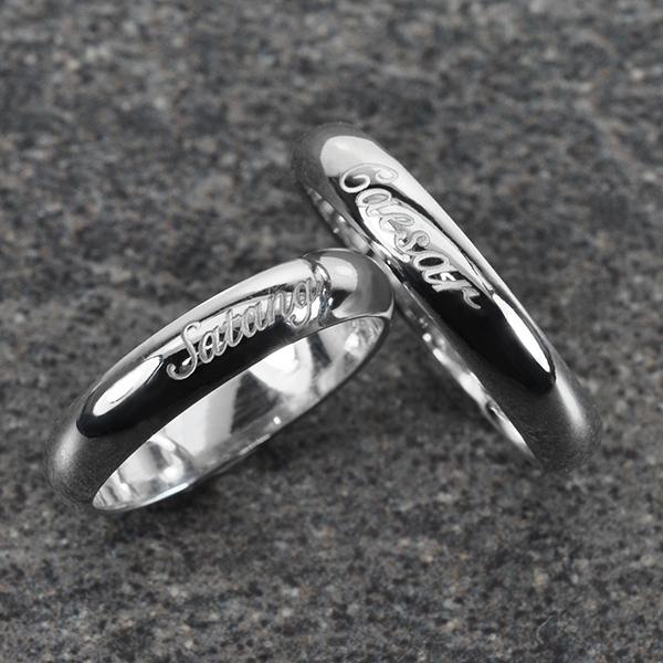แหวนคู่รักทองคำขาว สลักชื่อ