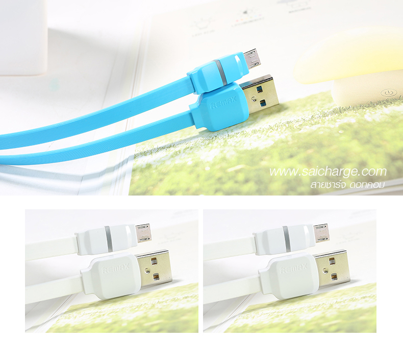 สายชาร์จ REMAX BREATHE Micro USB