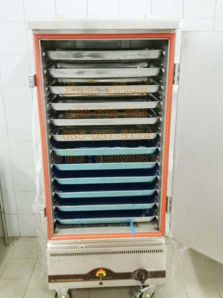 ตู้หุงข้าว12ถาดใช้แก๊ส ตู้นึ้งข้าวใช้แก๊ส12ถาด เครื่องหุงข้าว12ถาดใช้แก๊ส