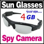 mini Camera Sunglasses กล้องแว่นตากันแดด + ฟังเพลงได้