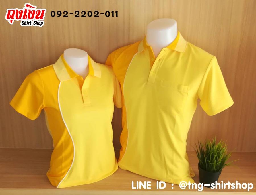 เสื้อโปโลเหลือง แบบสไลน์ข้างเหลืองทอง เนื้อผ้า Kaneko Micro