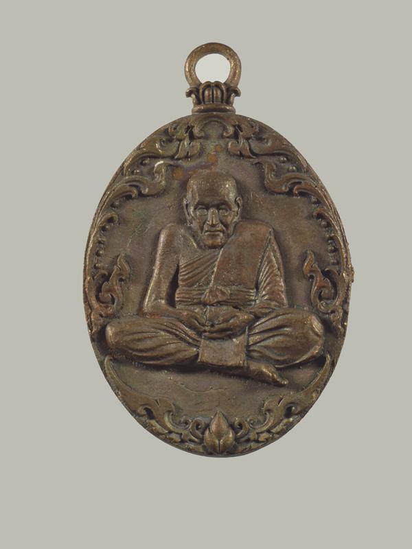 หลวงปุ่พวง เหรียญหล่อโบราณ รุ่นแรก เนื้อสำฤทธิ์โบราณหมายเลข 341