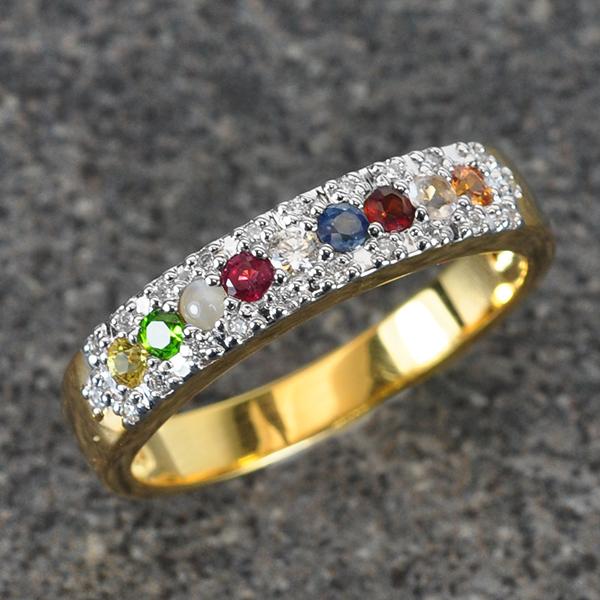 แหวนนพเก้า เรือนทองคำขาวแท้ เพชรแท้