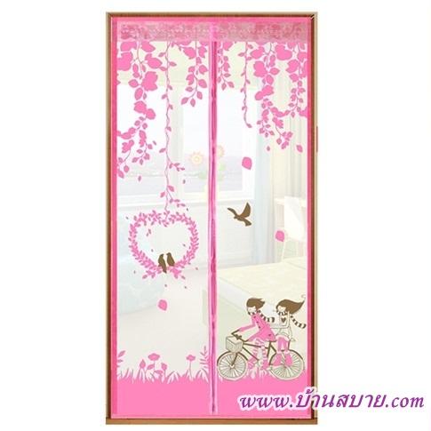 ม่านประตูกันยุง รุ่นเกรดเอ ไซส์ 90 แบบพิมพ์ลายปั่นรัก สีชมพู