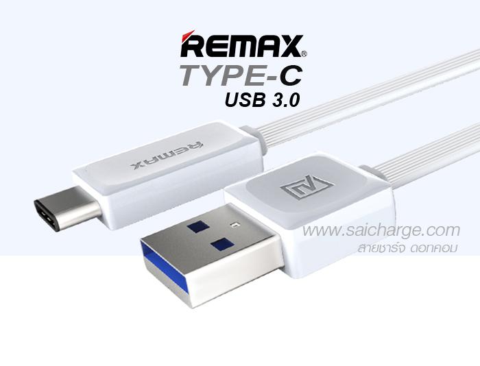 สายชาร์จ USB Type-C Cable 3.0