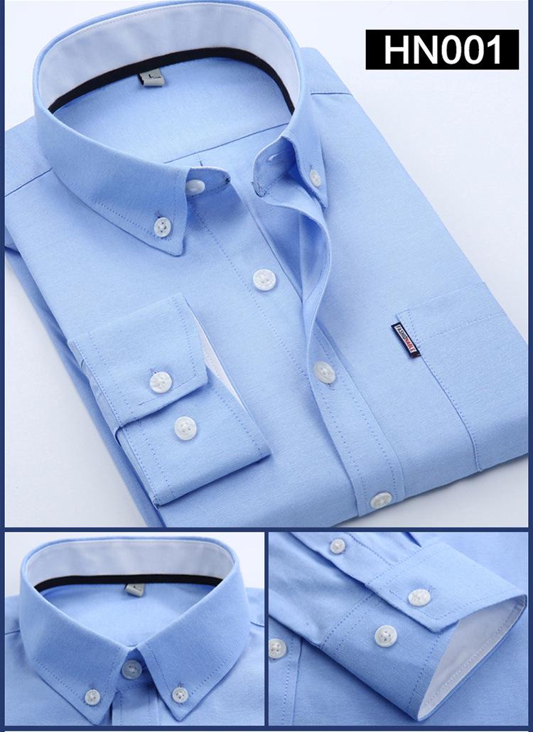 เสื้อเชิ้ตผู้ชายแขนยาวใส่ทำงาน สีฟ้า